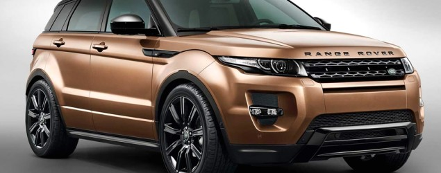 Foto: Webmotors / Land Rover