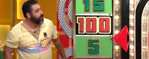 "Unlikely ""Price Is Right"" win leads to epic celebration. (""Price Is Right""/TV in No Time)"