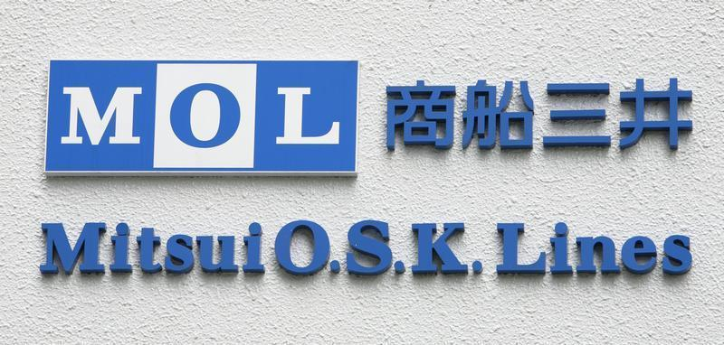 Sign of Mitsui O.S.K. Lines is seen at the company's head office in Tokyo