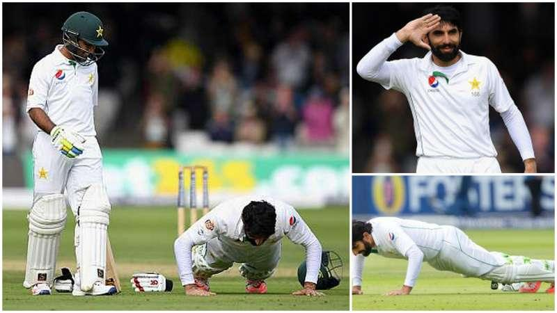 Image result for misbah push ups sportskeeda