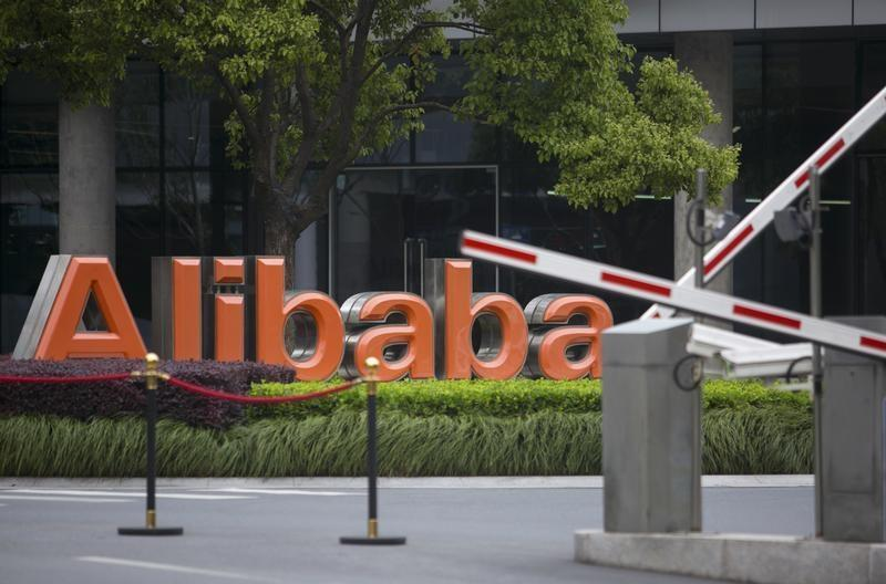 Alibaba's logo is seen at its headquarters on the outskirts of Hangzhou