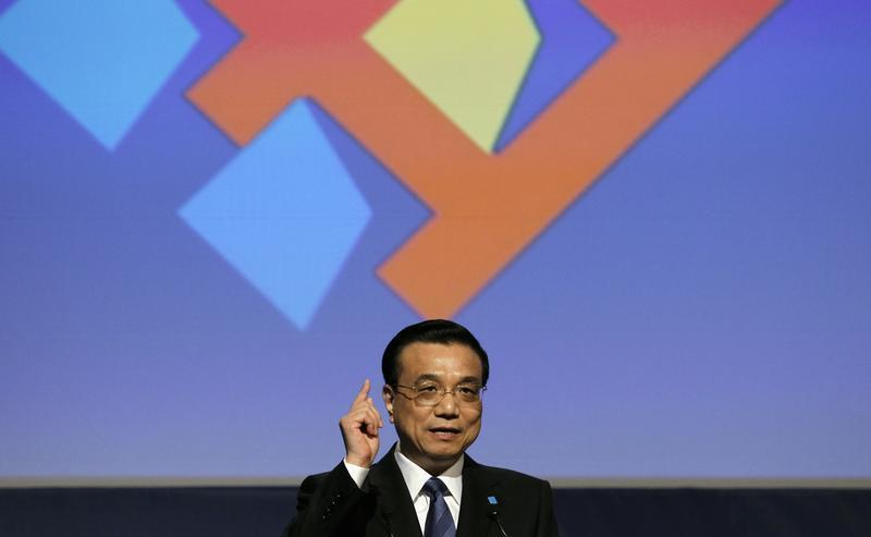 China's Premier Li addresses the meeting of heads of government from Central and Eastern European countries and China in Bucharest