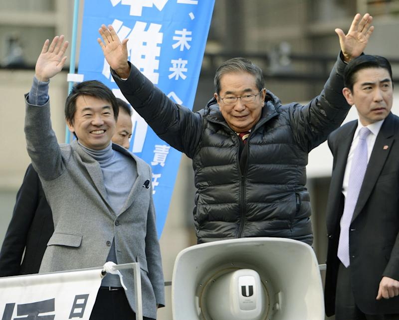 New parties pop up in Japan, confusing voters