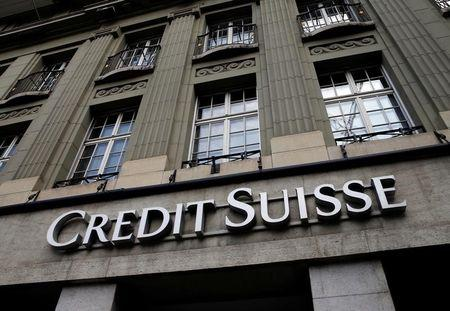 Credit Suisse ditches IPO and announces $4bn rights offering