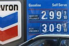 You may need to prepare for higher gasoline prices