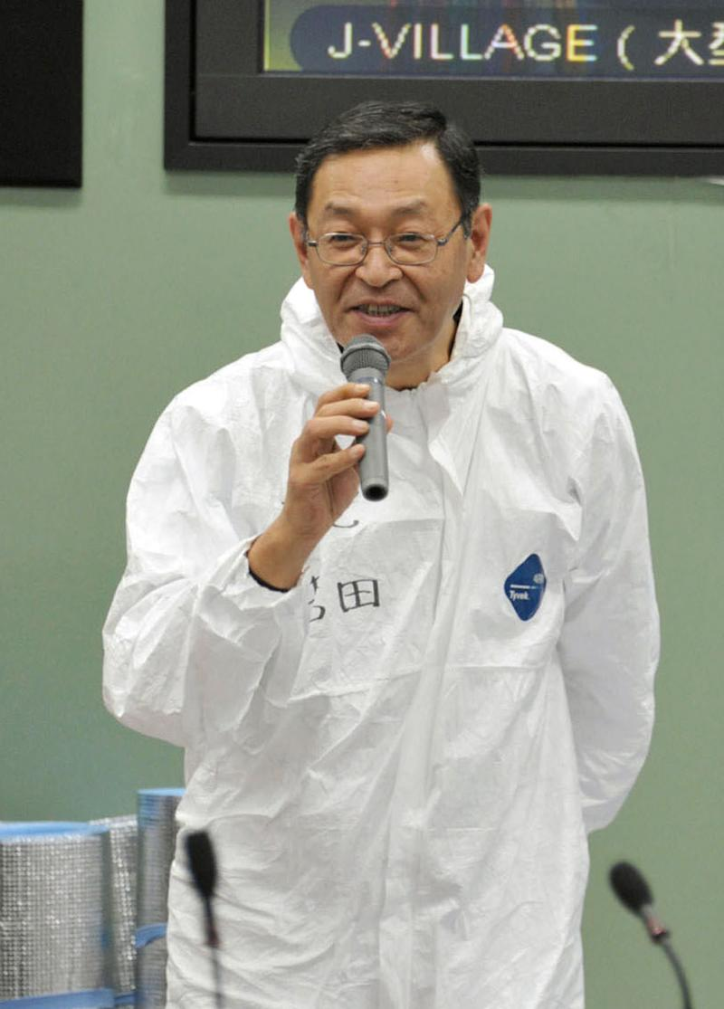 Former chief of Fukushima nuclear plant has died