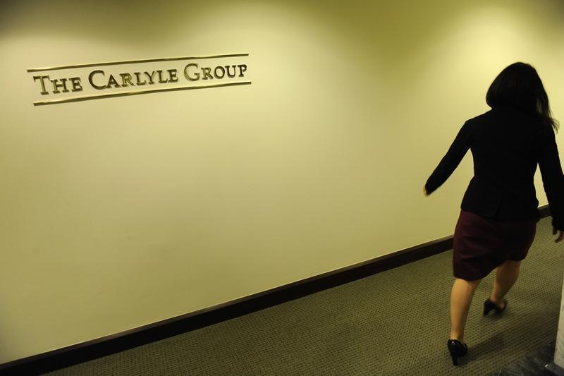 A general view of the lobby outside of the Carlyle Group offices in Washington