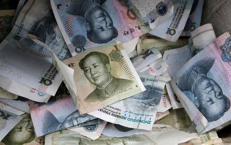 China Relaxes Policy That Restricts Yuan Outflow