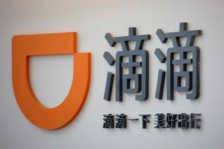 Didi Chuxing seals number 1 Asian startup tag