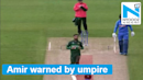 World Cup 2019: Mohammad Amir warned twice by umpire   IND vs PAK