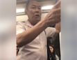 Man who harassed American on MRT train in Singapore arrested
