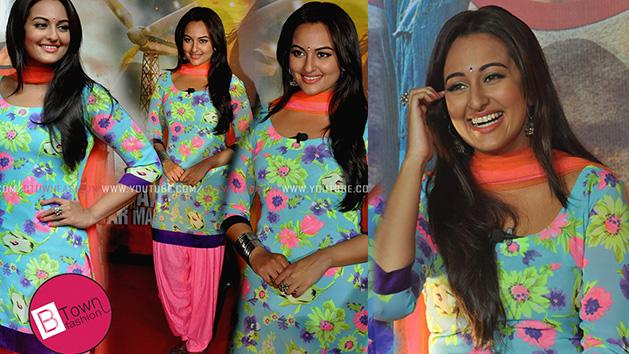 Sonakshi Sinhas First Look In R Rajkumar Trailer