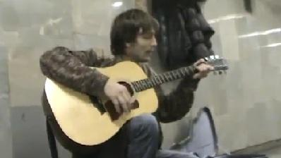Russian Subway Performer or Kurt Cobain?