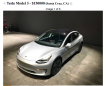 Someone claims to be selling a lightly used Tesla Model 3 for $150,000 on Craigslist