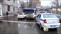 Prominent Opposition Leader Murdered In Moscow