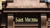EU Identifies 5 Russian Banks It Is Sanctioning