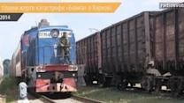 Train Carrying Bodies of MH17 Victims Arrives in Kharkiv