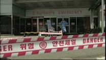 MERS Outbreak in South Korea Forces Over 1,000 Into Quarantine