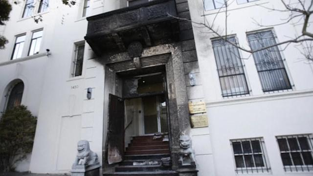Man charged with arson at Chinese consulate in San Francisco