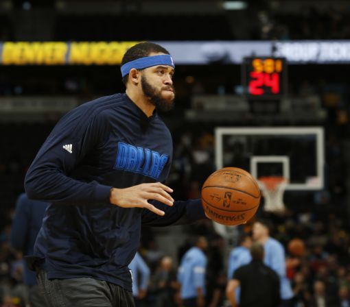 The Warriors are inviting trusted veteran JaVale McGee to camp
