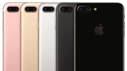 Apple Inc. Reportedly Boosts iPhone 7 Production Orders