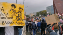 Crowd Gathers in Minsk for 'People's Inauguration of Tsikhanouskaya' Demonstration