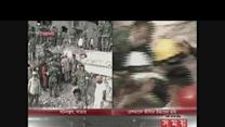 Raw: Survivor Pulled From Bangladesh Factory