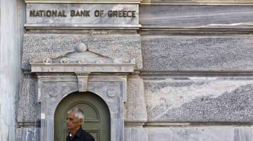 Greece agrees steps to tackle banks' bad loans