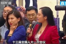 Chinese reporter's viral eye roll gets censored on social media
