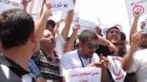 Christians in Erbil Stage Protest Against Islamic State