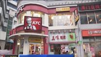 After a huge selloff is Yum Brands still portfolio poison...