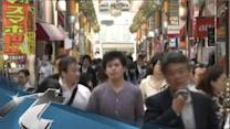 Asia Breaking News: Japanese Stocks, Trying to Return to High Gear
