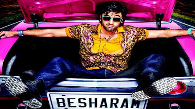Lehren Bulletin Ranbir Turns An Item Boy And More Hot News