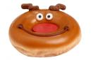 Krispy Kreme has just unveiled its Christmas doughnuts