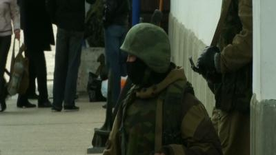 Ukraine Making Plans to Pull Troops From Crimea