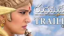 Rudhramadevi Official Trailer Review