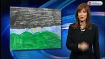Margaret's Weather Picture for Jan. 10