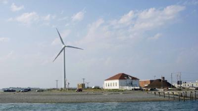 Feds To Reveal Cape Wind Details