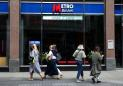Metro Bank swings to $314 million loss on pandemic bad loan charges